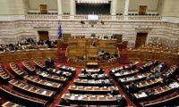 Βουλή των Ελλήνων: Οι παρεμβάσεις βουλευτών του ΚΚΕ