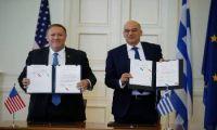 Ελλάδα: «Κατανοήσεις» και «συμπορεύσεις» στο σύνολο της ευρωατλαντικής πολιτικής...