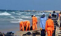 Χίλιοι πεντακόσιοι πρόσφυγες και μετανάστες νεκροί στη Μεσόγειο φέτος