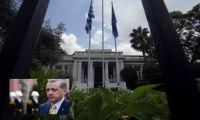 Αντίδραση από την ελληνική κυβέρνηση για τις χθεσινοβραδινές δηλώσεις Ερντογάν