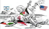 H Παλαιστίνη αιμορραγεί...
