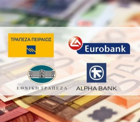 ΆΤιΜες προμήθειες τραπεζών...