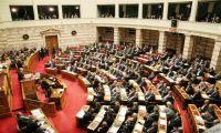 Ελλάδα: Ψηφίστηκε ο 8ος μνημονιακός προϋπολογισμός