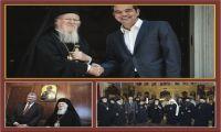 Τι γυρεύει ο Βαρθολομαίος στο Σκοπιανό;
