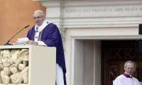 Έκκληση του Πάπα Φραγκίσκου για τη φιλοξενία προσφύγων και μεταναστών