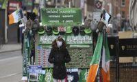 Τα ιδιωτικά νοσοκομεία στην Ιρλανδία περνούν στον έλεγχο του κράτους στη διάρκεια της πανδημίας