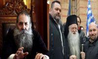 Ελλάδα: Εξαπτέρυγο του φασιστο-παπά ο «άγιος Πειραιώς»