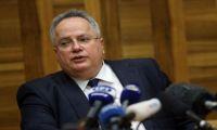 Το Κυπριακό θα συζητήσει κατά τις επαφές του στις ΗΠΑ ο Κοτζιάς