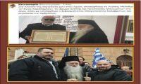 Συμβαίνει στην Ελλάδα: «Μέτωπο ενάντια στην ακροδεξιά» με τον... φασιστο-Αμβρόσιο!