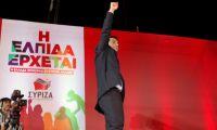 Συμβαίνει στην Ελλάδα: Κυβέρνηση εκπλειστηριαστών…