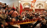Δυτικά Βαλκάνια: Επικίνδυνες εξελίξεις με επίκεντρο την ΠΓΔΜ και τον αλβανικό εθνικισμό